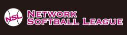 ネットワークソフトボールリーグ